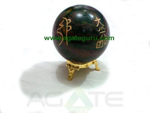 Blood-Stone-Usai-Reiki-Ball