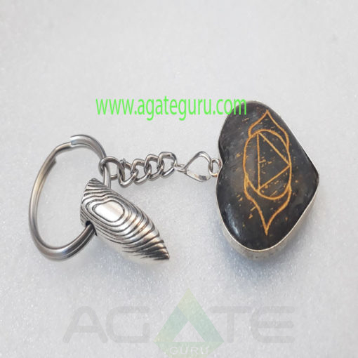 Natural-Agate-Key-Ring