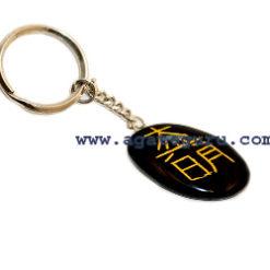 Black Agate Reiki Keychain