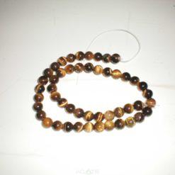 Jap Malas / Beads