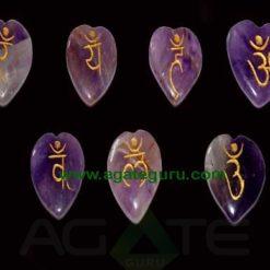 Amethyst Engraved Sanskrit Heart Set