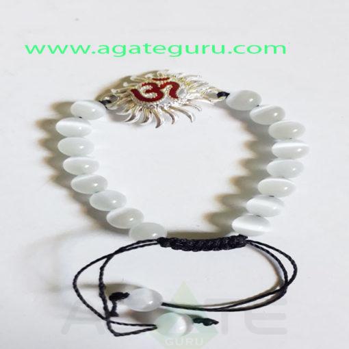 Sun-Om-Charm-Selenite-Beads-BraceletSun-Om-Charm-Selenite-Beads-Bracelet